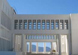 Τhe University of Rethymn on the island of Crete